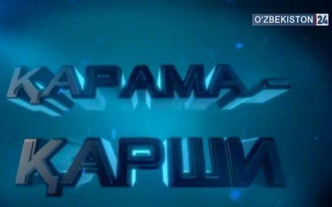 «Qarama-qarshi». O'zbek futboli: yo najot yoki... (video)