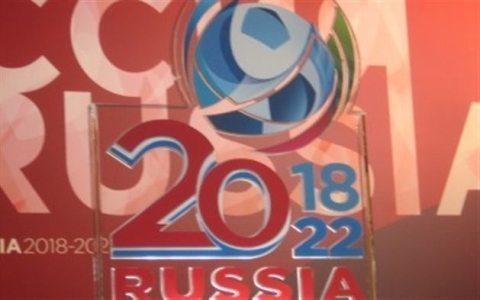 ЖЧ-2018 стадионлари