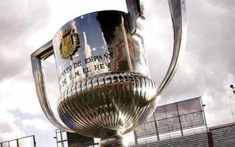 Ispaniya kubogi. Real Madrid – Selta (tarkiblar)