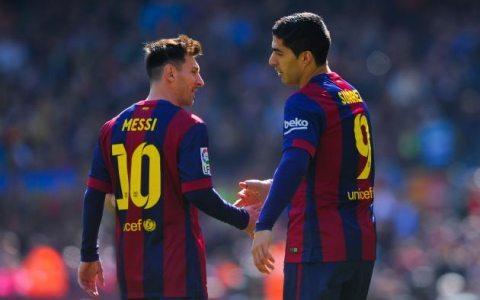 Luis Suares «Barselona» uchun «yangi Messi»ni topdi
