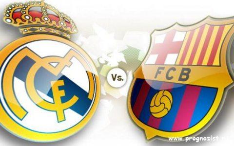 La Liga 1-davrasidagi «Real» – «Barselona» o'yini boshqa muddatga qoldirilishi mumkin